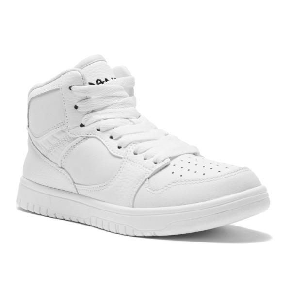Rumpf Brooklyn Sneaker 1535